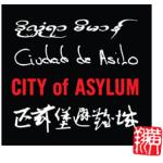 cityofAsylum